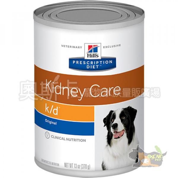 希爾思k/d腎臟護理犬處方罐