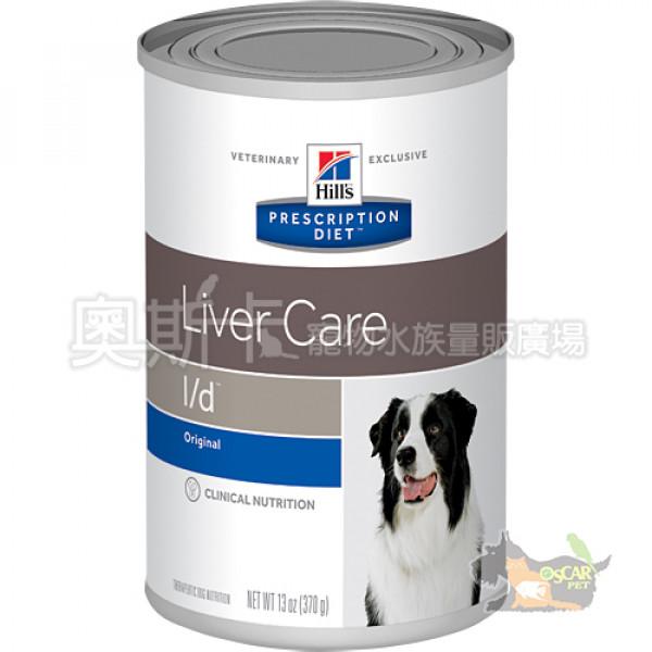 希爾思l/d肝臟護理犬處方罐