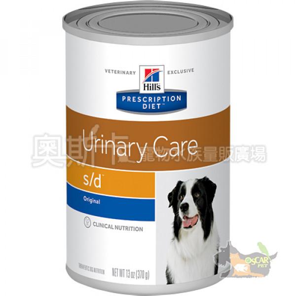 希爾思s/d泌尿道護理犬處方罐