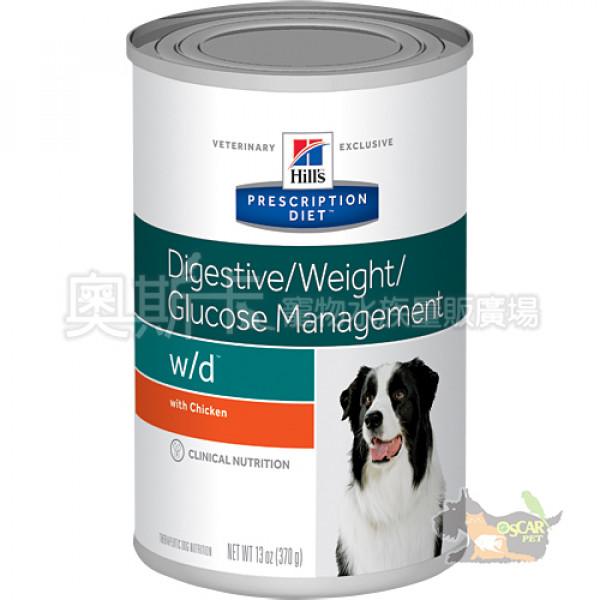 希爾思w/d消化/體重/血糖管理犬處方罐