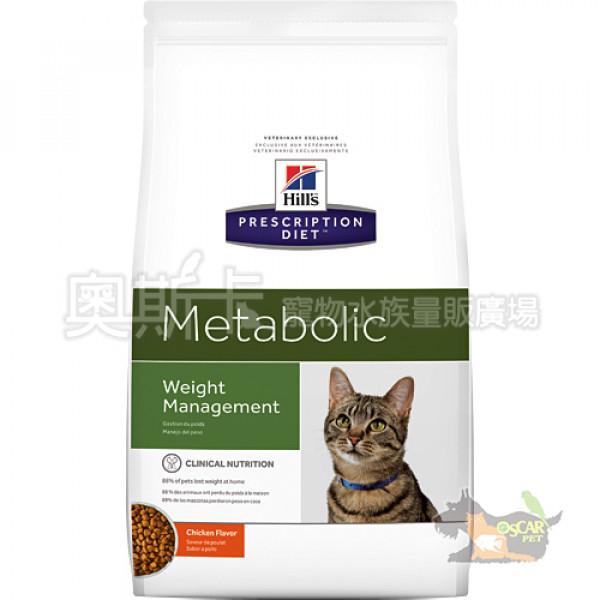 希爾思Metabolic肥胖基因代謝餐/體重管理貓處方