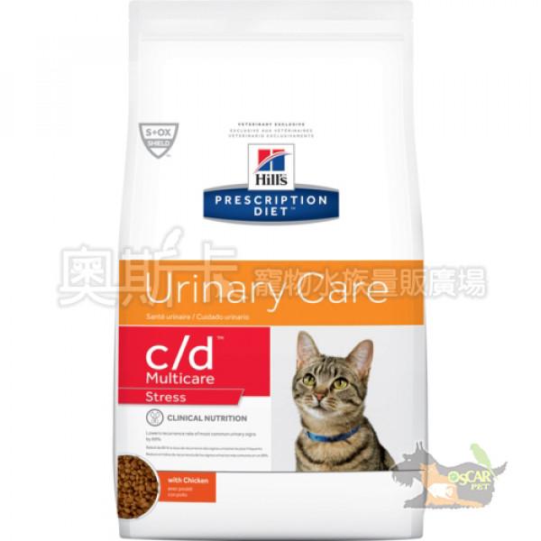 希爾思c/d Multicare Stress泌尿道護理舒緩緊迫貓處方