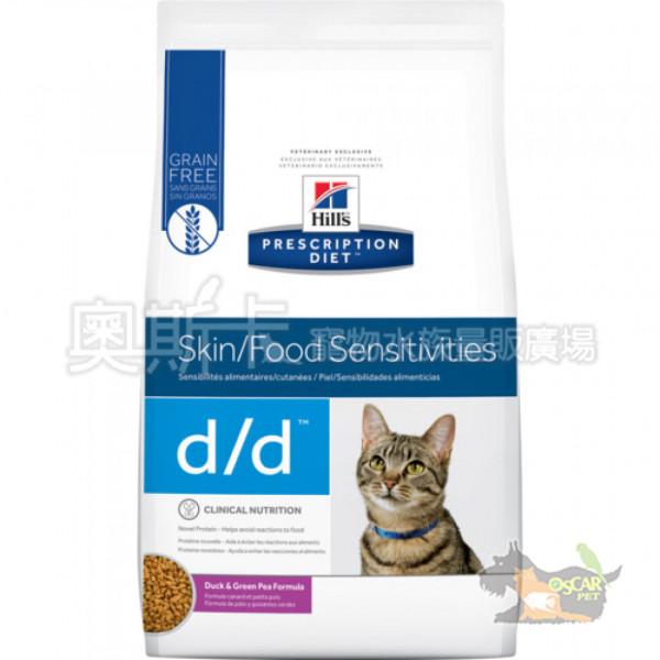 希爾思d/d皮膚/食物敏感(鴨肉及豌豆)貓處方
