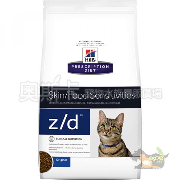 希爾思z/d皮膚/食物敏感貓處方