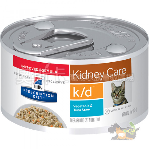 希爾思k/d腎臟護理(鮪魚燉蔬菜)貓處方罐