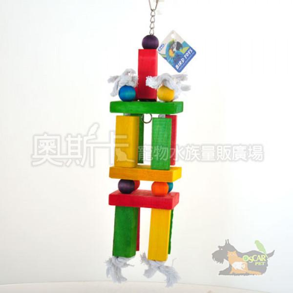 【預購】CARL卡爾-攀爬鳥玩具-積木塊鞦韆(LBW-0389)