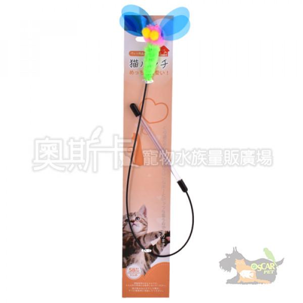 沛奇-蜻蜓逗貓棒(58cm)