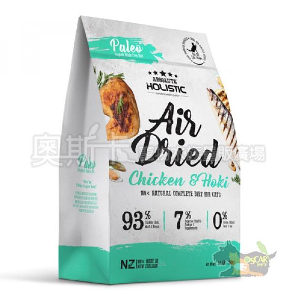 超越巔峰-貓用鮮食肉片(紐西蘭雞肉+HOKI鱈魚+綠貽貝+牛磺酸)500g