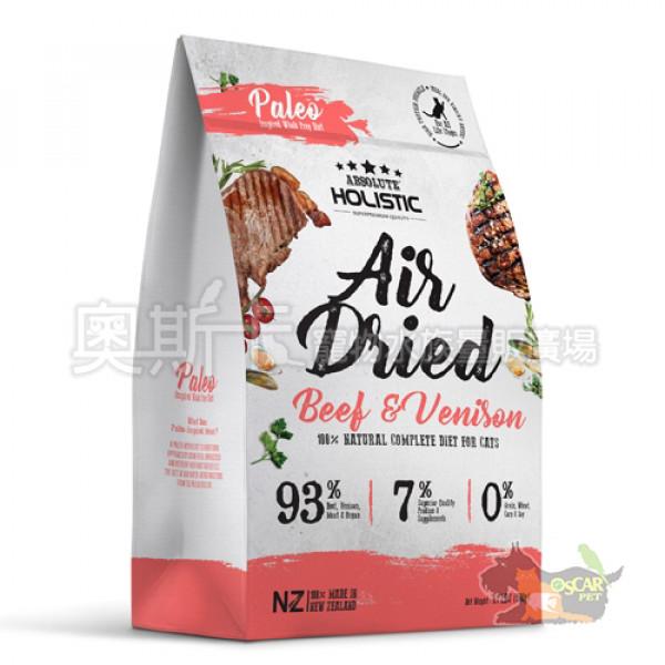超越巔峰-貓用鮮食肉片(放牧牛+放牧鹿+綠貽貝+牛磺酸)500g