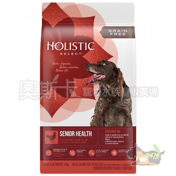 活力滋-無穀高齡犬雞肉養生健康配方