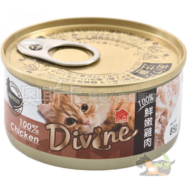 沛奇-海味饗宴貓餐罐5號(100%鮮嫩雞肉)85g