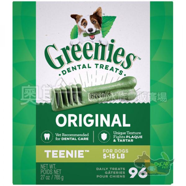 Greenies健綠(原味)潔牙骨-96支入(27oz)(迷你2-7kg)【新環保盒裝】