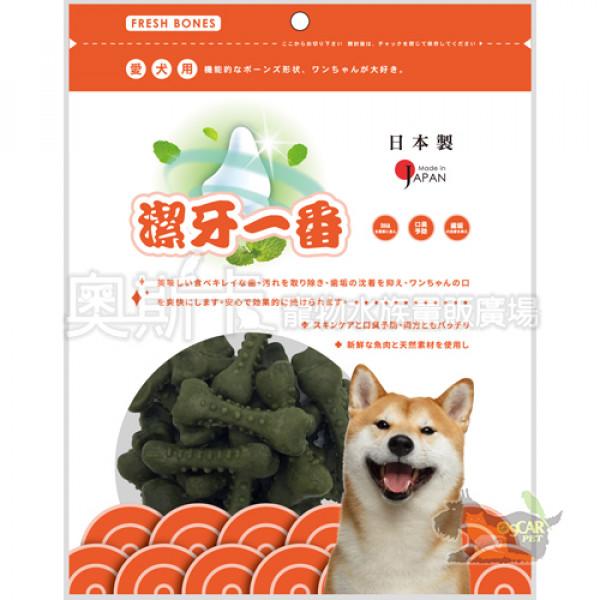 日本FRESH BONES-潔牙一番(綜合)狼牙骨/M(230g)