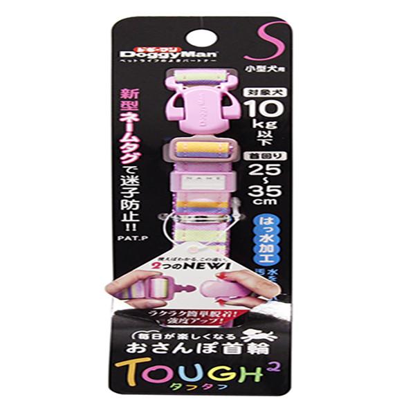 日本DoggyMan-犬用粉紅雞尾酒安全扣環項圈【有S / M / L等三種尺寸可選】