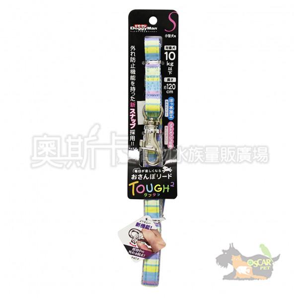 日本DoggyMan-犬用蘇打冰淇淋安全扣環項圈【有S / M / L等三種尺寸可選】