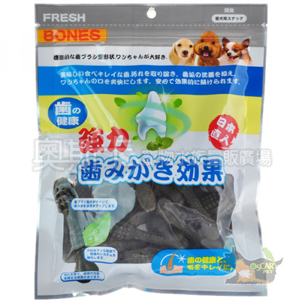 日本FRESH BONES-潔牙一番(葉綠素)機能牙刷骨S-35入(300g)