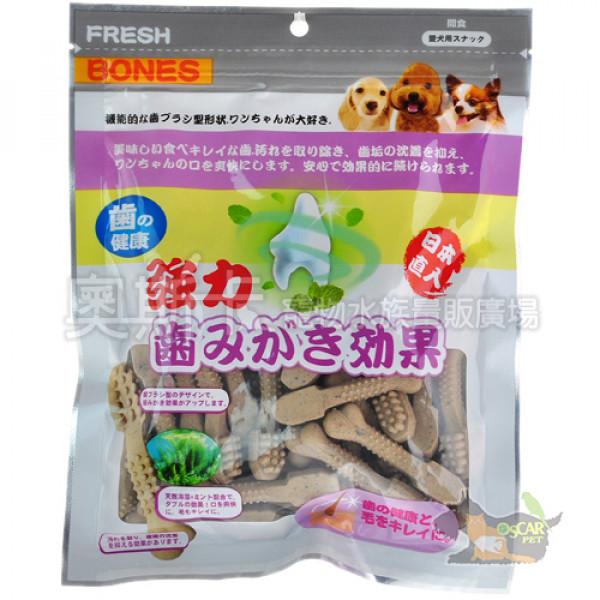 日本FRESH BONES-潔牙一番(海藻)雙效機能牙刷骨S-35入(300g)