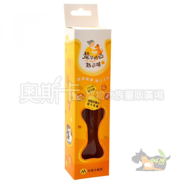 氂牛奶奶起司棒(Medium中)(2.5oz /70g)