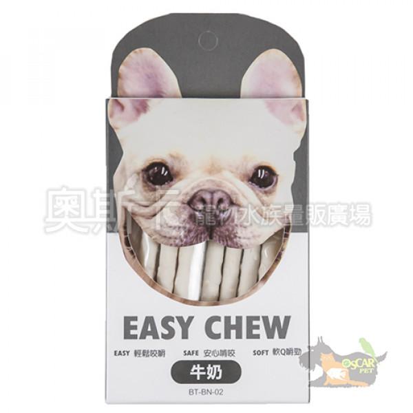 EASY CHEW耐嚼磨牙棒-牛奶(10入)