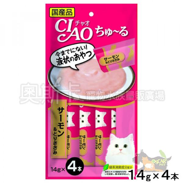日本CIAO/CI-SC-146啾嚕肉泥(鮭魚+雞肉)14gx4入