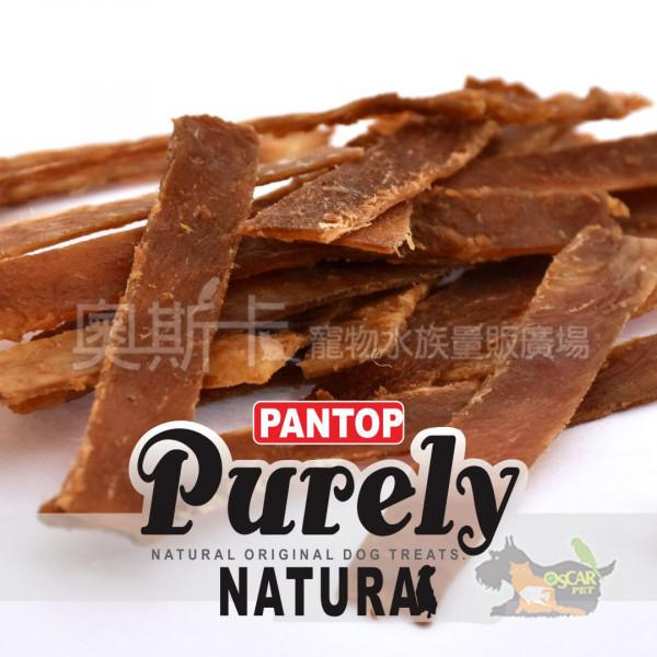 PANTOP邦比-純粹天然零食/天然香Q羊筋