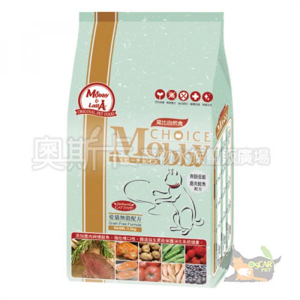莫比自然食-鹿肉&鮭魚愛貓無穀配方