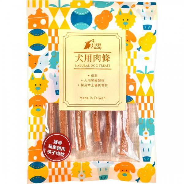 沃野-護膚蘋果雞肉筷子肉乾130g