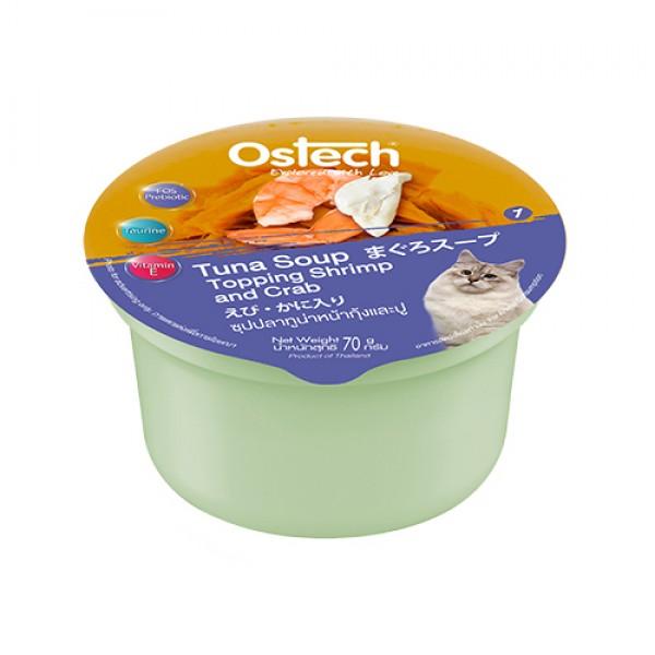 歐司特-鮪魚鮮湯杯1號(蝦+蟹肉)70g