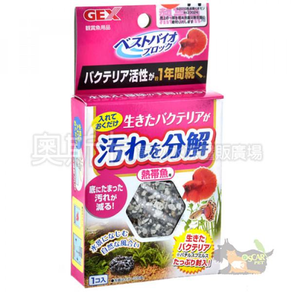 日本GEX五味 納豆菌淨水磚『熱帶魚用』