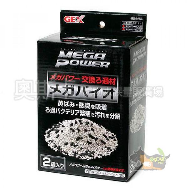 日本GEX五味 沸石活性炭