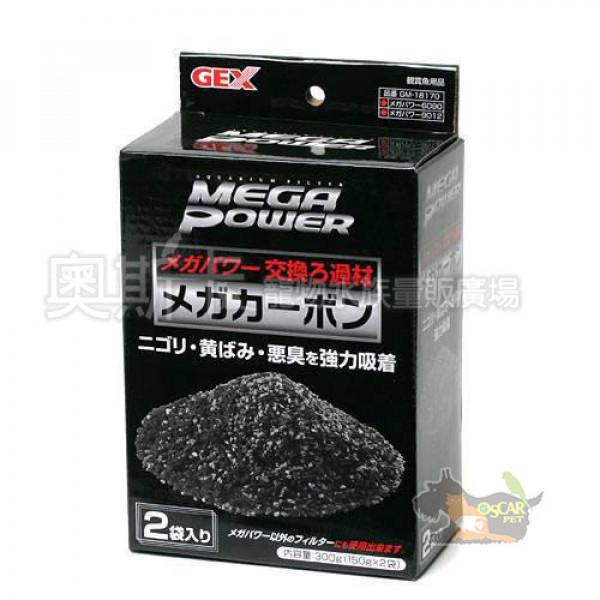 日本GEX五味 活性炭