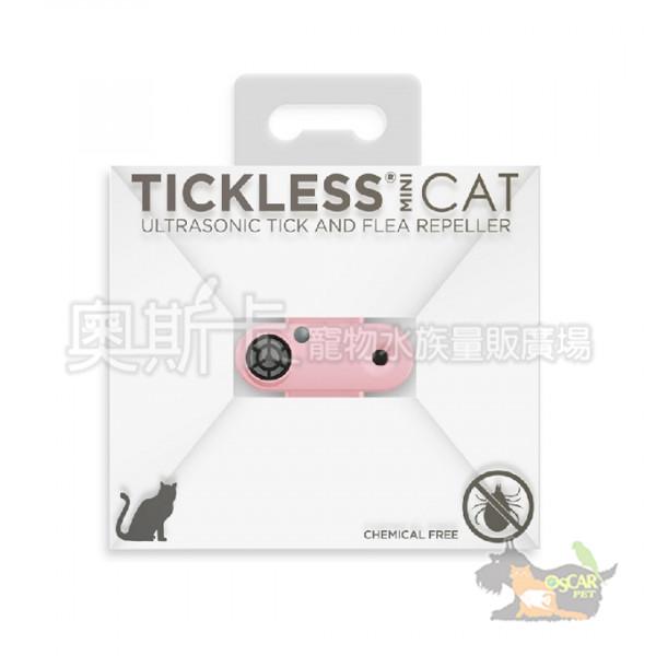TICKLESS 蝨止王-貓用超聲波二代防蚤項圈(充電版)