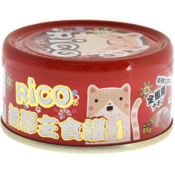 芮可RICO無膠全肉貓用主食罐85g系列 x24罐組