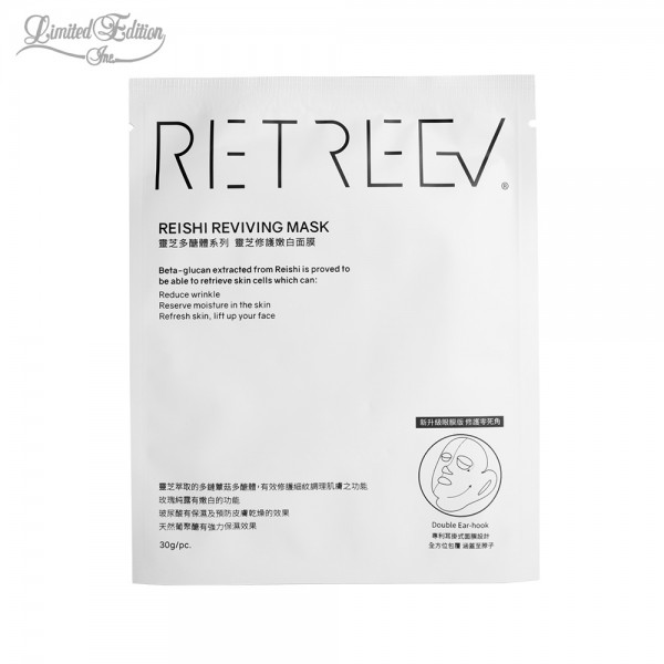 RETREEV 靈芝修護嫩白面膜 Reishi reviving Mask