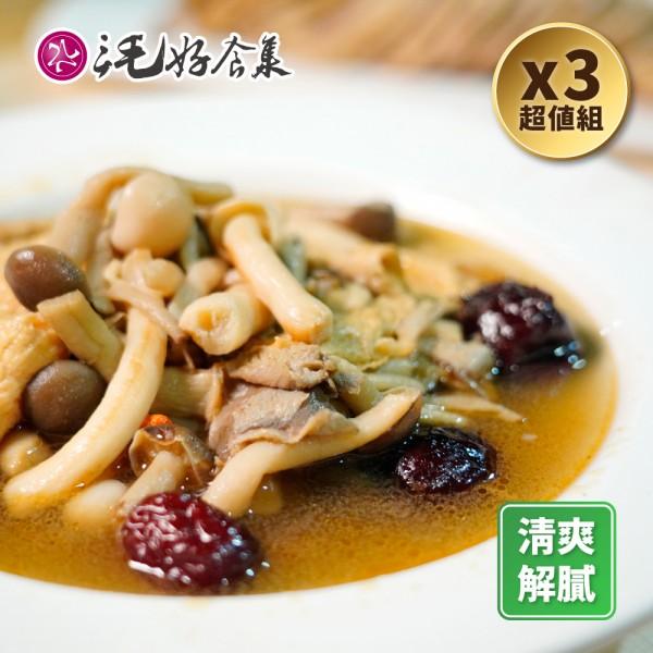 藥膳什錦百菇湯*3組