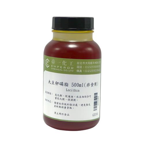 大豆卵磷脂(非食用)