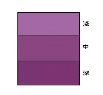 油性 -青口紫 732