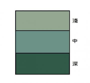 油性 -深草綠 502 (新)