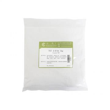 TST 石膏粉
