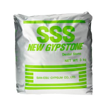 石膏粉 (SSS)