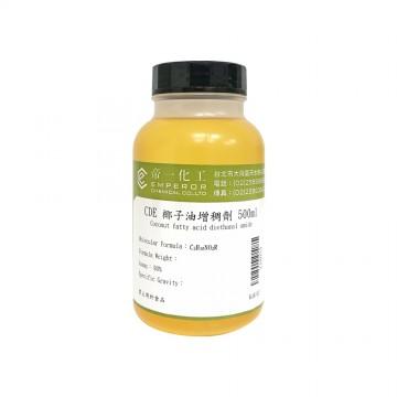 CDE 椰子油增稠劑 /椰子油二乙醇胺