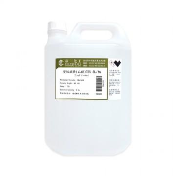 75%乙醇 (變性酒精)