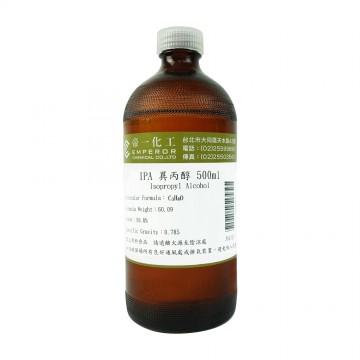 異丙醇 (IPA)