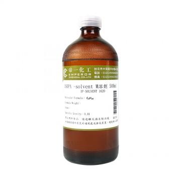 ISOPA -solvent M溶劑(精油/香水稀釋劑)