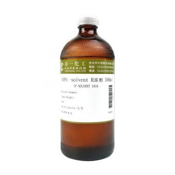 ISOPA -solvent H溶劑 (精油/香水稀釋劑)