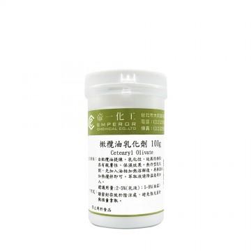 橄欖油乳化劑