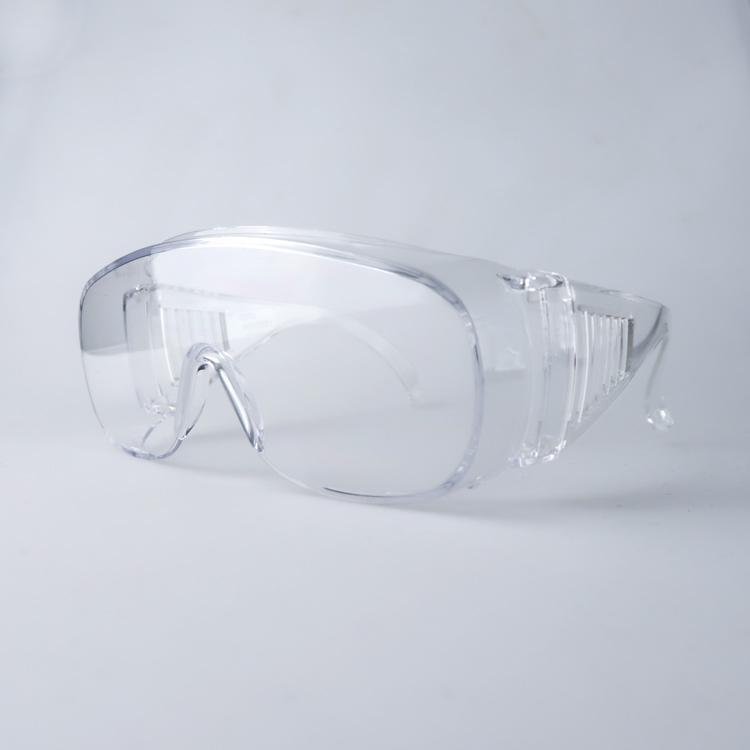 實驗室護目鏡/安全眼鏡