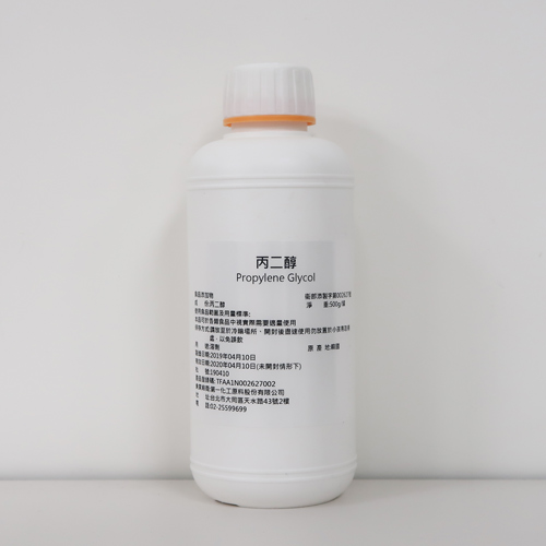 PG 丙二醇 (食添)