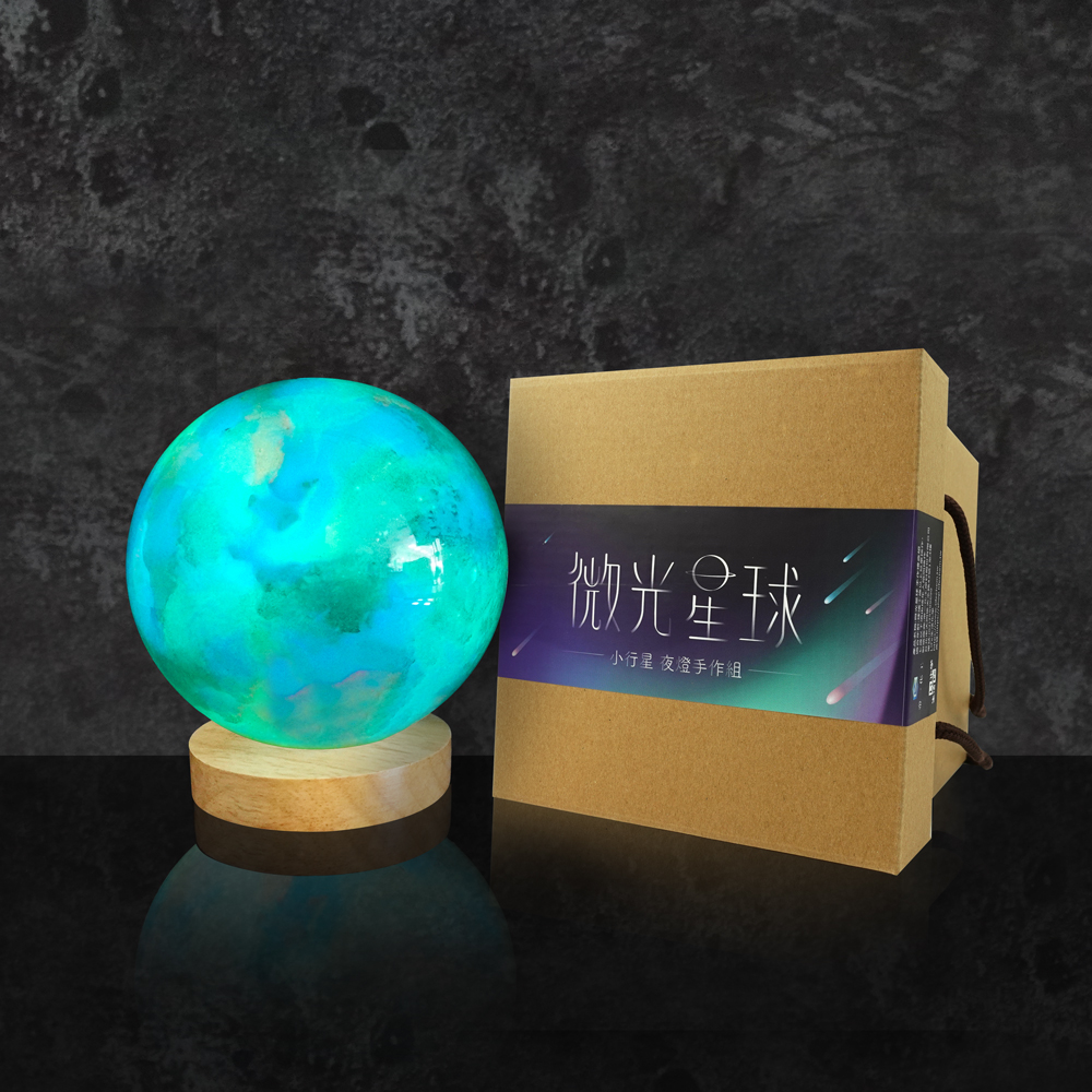 微光星球手作組, 節能小夜燈, 居家裝飾, LiFe生活化學