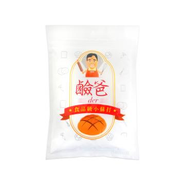 小蘇打(鹼爸)(碳酸氫鈉)食品級